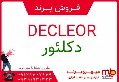 فروش برند دكلئور DECLEOR