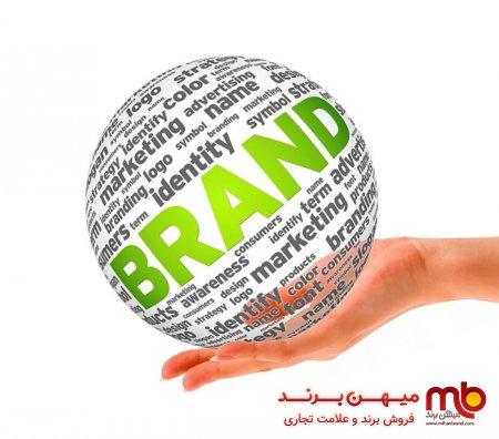 تاریخچه برند و علامت تجاری ، دلیل فروش برند چیست ؟
