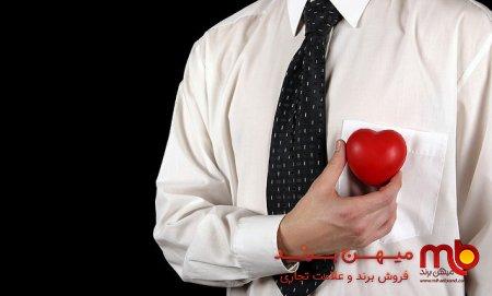 برندسازی با ایجاد یک رابطه عاطفی