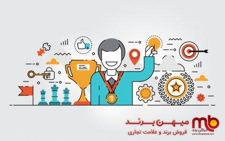 ابزارهای برندینگ برای توسعه بازار