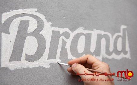برند چه کمکی به کسبوکارها میکند؟