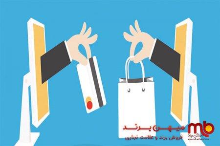 اهمیت فعالیت و فروش برند ها در شبکه های اجتماعی