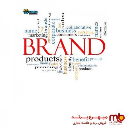 زیبایی برند و نقش تبلیغات در برند