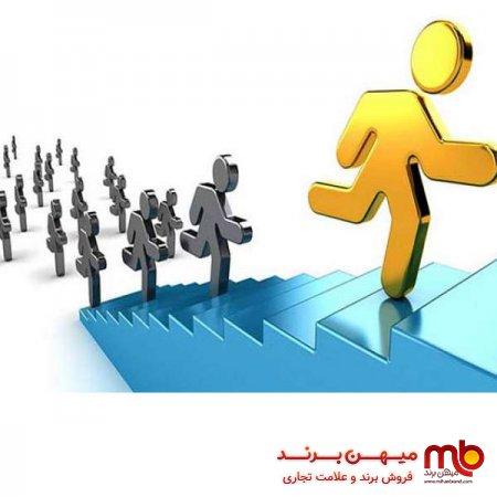 فروش برند شخصی و تاثیر آن بر پیشرفت شغلی