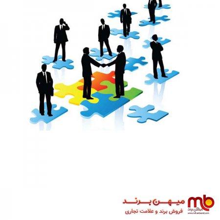 فروش برند و اهمیت برند در بازاریابی