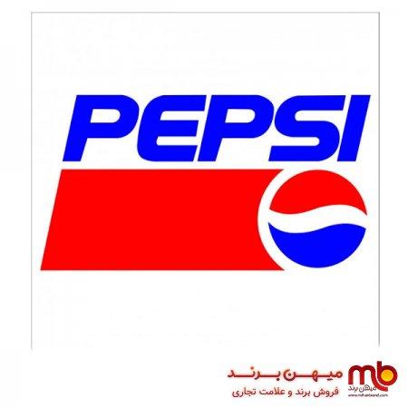 برند تجاری پپسی و تاریخچه شکلگیری آن