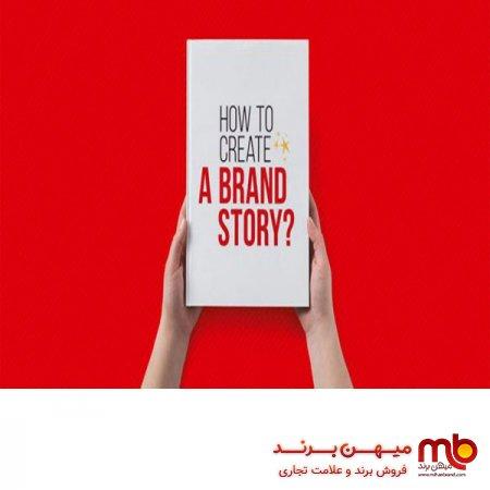 فروش برند و داستان برند