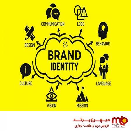 فروش برند و  نقش اصلی هویت برند