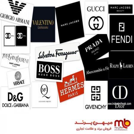 فروش برند و  ثبت برند پوشاک