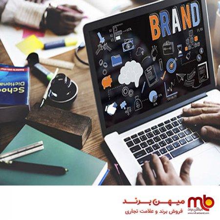 برندینگ آنلاین برای سایت های (B2B)