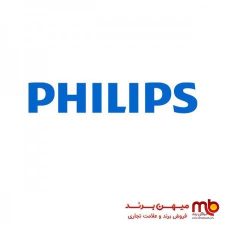 برند فروشی و داستان برند فیلیپس
