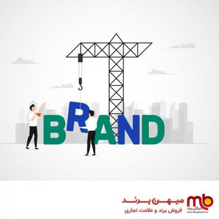 فروش برند،کاربرد ثبت برند و علامت تجاری