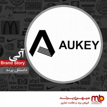 فروش برند و داستان برند Aukey