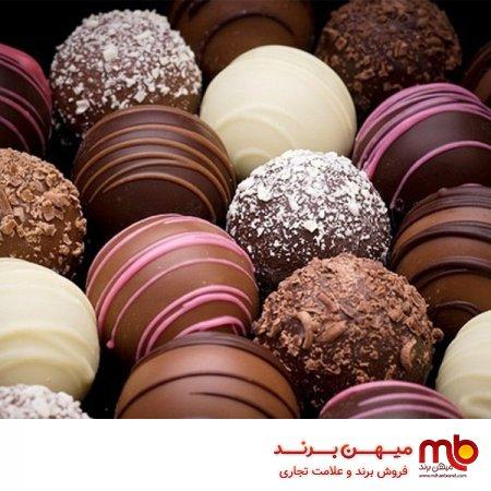 مراحل ثبت و فروش برند شکلات