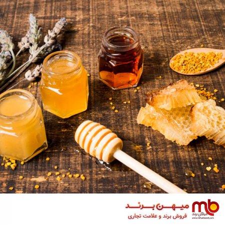 فروش و مراحل ثبت برند عسل