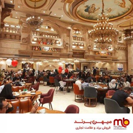 فروش برند؛اهمیت ثبت برند رستوران