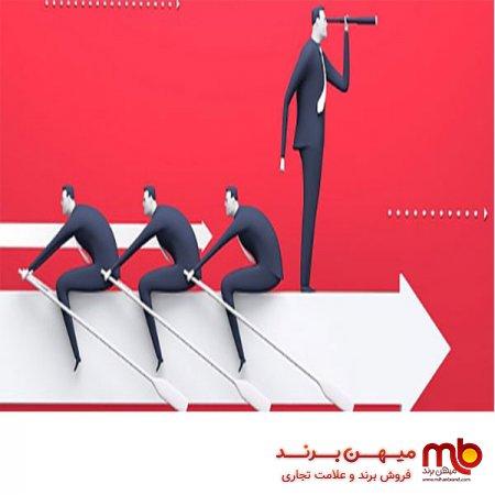 فروش برند تجاری و رهبری افکار در مدیریت برندها