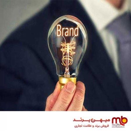 نکته های مهم که در طراحی اولیه برند/فروش برند تجاری