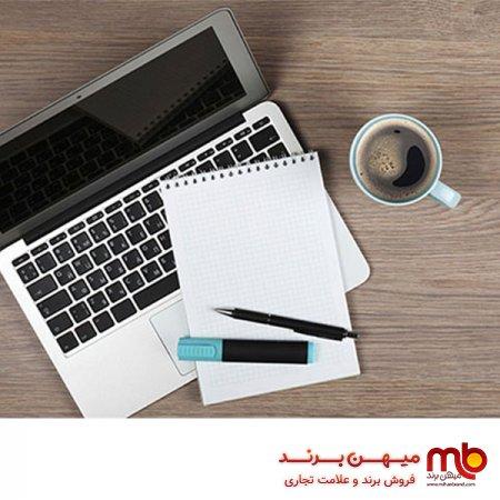 برند فروشی و استراتژی وبلاگ نویسی برای موفقیت در برندسازی