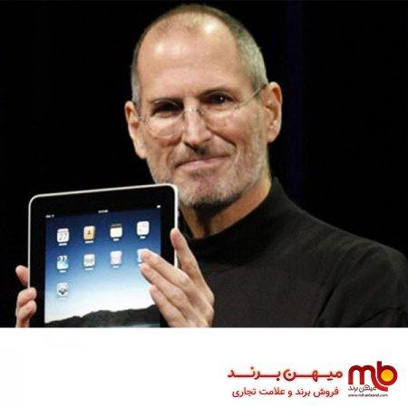فروش برند آماده و موفقیت های اپل در زمان مدیریت استیو جابز