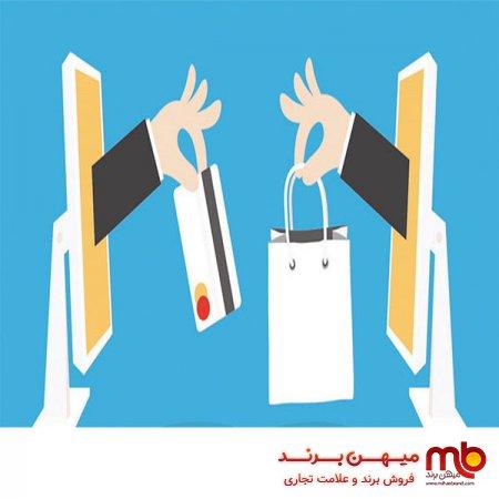 فروش برند تجاری/اهمیت فعالیت و فروش برند ها در شبکه های اجتماعی