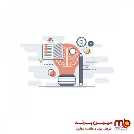 فروش برند تجاری/ آینده پژوهی در کار و کسب