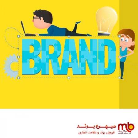 فروش برند تجاری/ هدفگذاری اصولی برای موفقیت کمپین آنلاین مارکتینگ