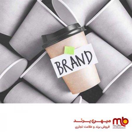 فروش برند آماده/هویت برند چیست؟ و چه نقشی در توسعه برند دارد؟