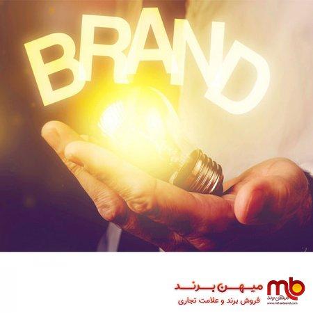 فروش برند/مفهوم واقعی مشتری مداری چیست؟