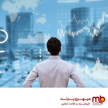 فروش برند؛تعریف ارزیابی عملکرد چیست؟