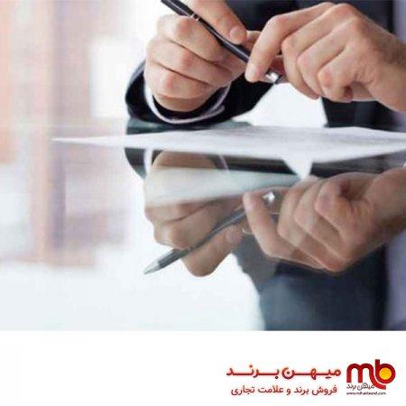 فروش برند تجاری/تعریف مدیریت و آشنایی با وظایف مدیریت