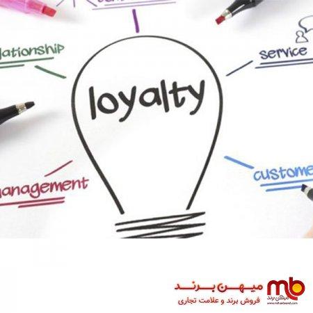 افزایش وفاداری مشتریان و ۱۵ روش برای تبدیل آنها به سفیران برند