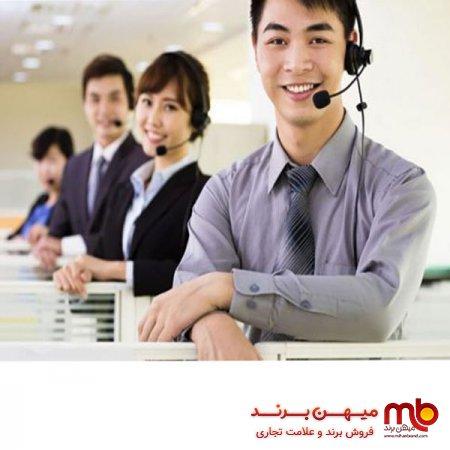 برند،آیا به دنبال جذب و حفظ مشتری هستید؟ با صادقانه حرف زدن شروع کنید